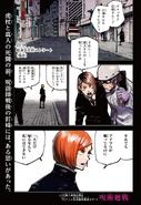 Jujutsu Kaisen ch123p1 Issue 43 2020