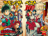 My Hero Academia ch163 Issue 02-03 2018