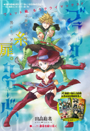 Black Clover ch071 Issue 34 2016