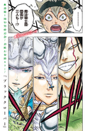 Black Clover ch052p1 Issue 14 2016