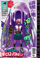 My Hero Academia ch280 Issue 36-37 2020.png