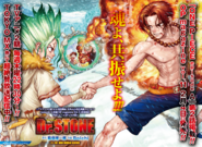 Dr. Stone ch181 Issue 07 2021