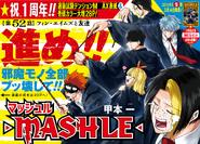 Mashle ch052 Issue 13 2021