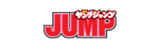 Weekly Young Jump Logo.png
