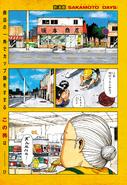 Sakamoto Days ch001p1 Issue 51 2020