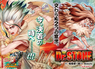 Dr Stone ch077 Issue 45 2018