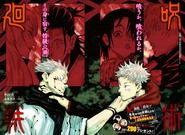 Jujutsu Kaisen ch056 Issue 21-2019
