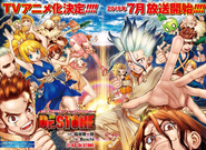 Dr Stone ch083 Issue 51 2018