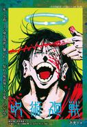 Jujutsu Kaisen ch090 Issue 06-07 2020