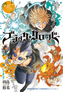 Black Clover ch060 Issue 23 2016