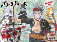 Black Clover ch229 Issue 51 2019