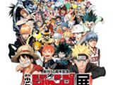 List of series run in Weekly Shonen Jump