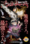 Black Clover ch002 Issue 13 2015