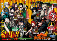 My Hero Academia ch120 Issue 04-05 2017