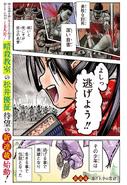 The Elusive Samurai ch001p1 Issue 08 2021