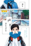 Blue Box ch001p1 Issue 19 2021