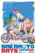 Sakamoto Days ch018 Issue 18 2021