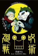Jujutsu Kaisen ch039 Issue 02-2019