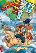 Dr Stone ch089 Issue 06-07 2019