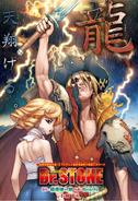 Dr Stone ch098 Issue 16 2019