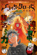 Black Clover ch032 Issue 45 2015