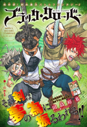Black Clover ch090 Issue 02-03 2017