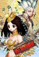 Dr Stone ch108 Issue 28 2019