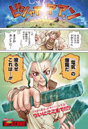 Dr Stone ch025p1 Issue 40 2017