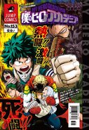 My Hero Academia ch153 Issue 42 2017