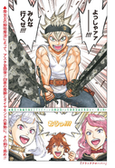 Black Clover ch085p1 Issue 49 2016
