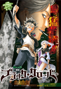 Black Clover ch011 Issue 22-23 2015