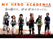 My Hero Academia ch131 Issue 17 2017