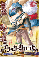 Black Clover ch012 Issue 24 2015