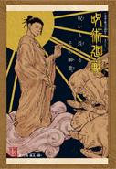 Jujutsu Kaisen ch070 Issue 36-37 2019