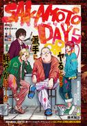 Sakamoto Days ch011 Issue 11 2021