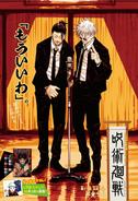 Jujutsu Kaisen ch077 Issue 44 2019