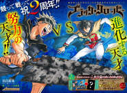 Black Clover ch105 Issue 19 2017