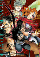 Black Clover ch133 Issue 50 2017