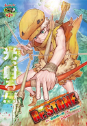 Dr Stone ch073 Issue 41 2018