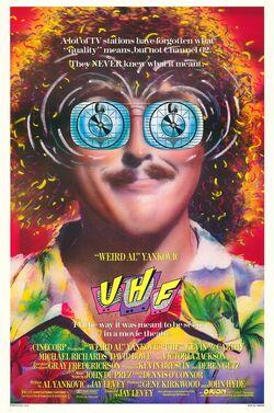 UHF Movie.jpg