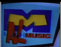 AL Music Logo.png