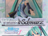 Hatsune Miku -Project DIVA- f (Trial Deck)