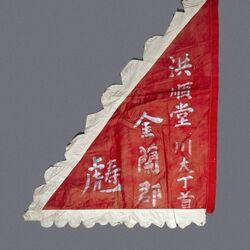 Chee Kung Tong Chinese Freemasons
