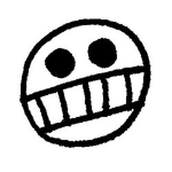 Grinnin' Skull