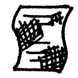 Burned scroll