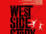 West Side Story (1961 film)