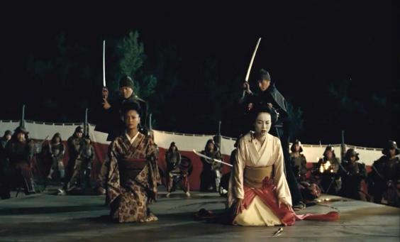 The Shogun's Army