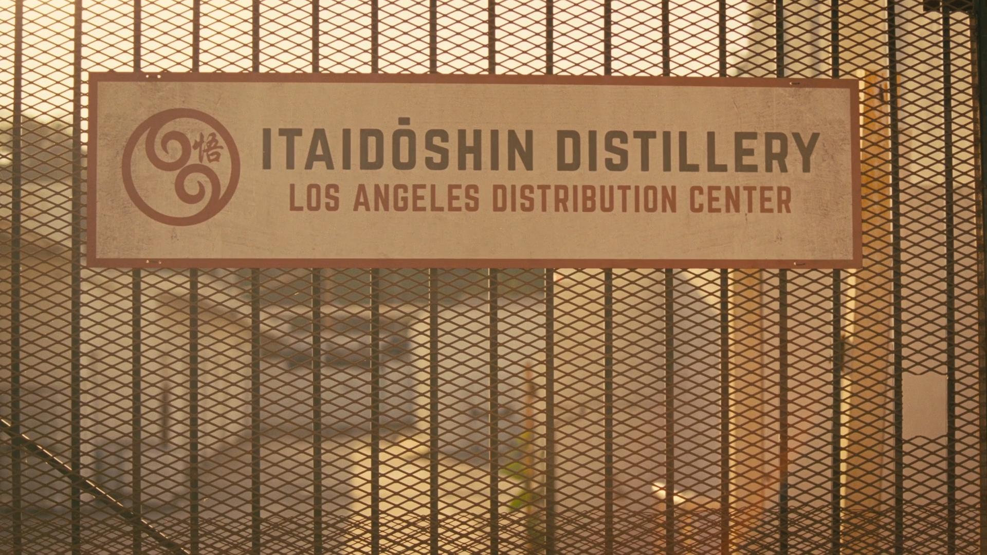 Itaidōshin Distillery