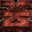 Khorne symbol.png