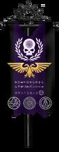 Ordinators Banner Test